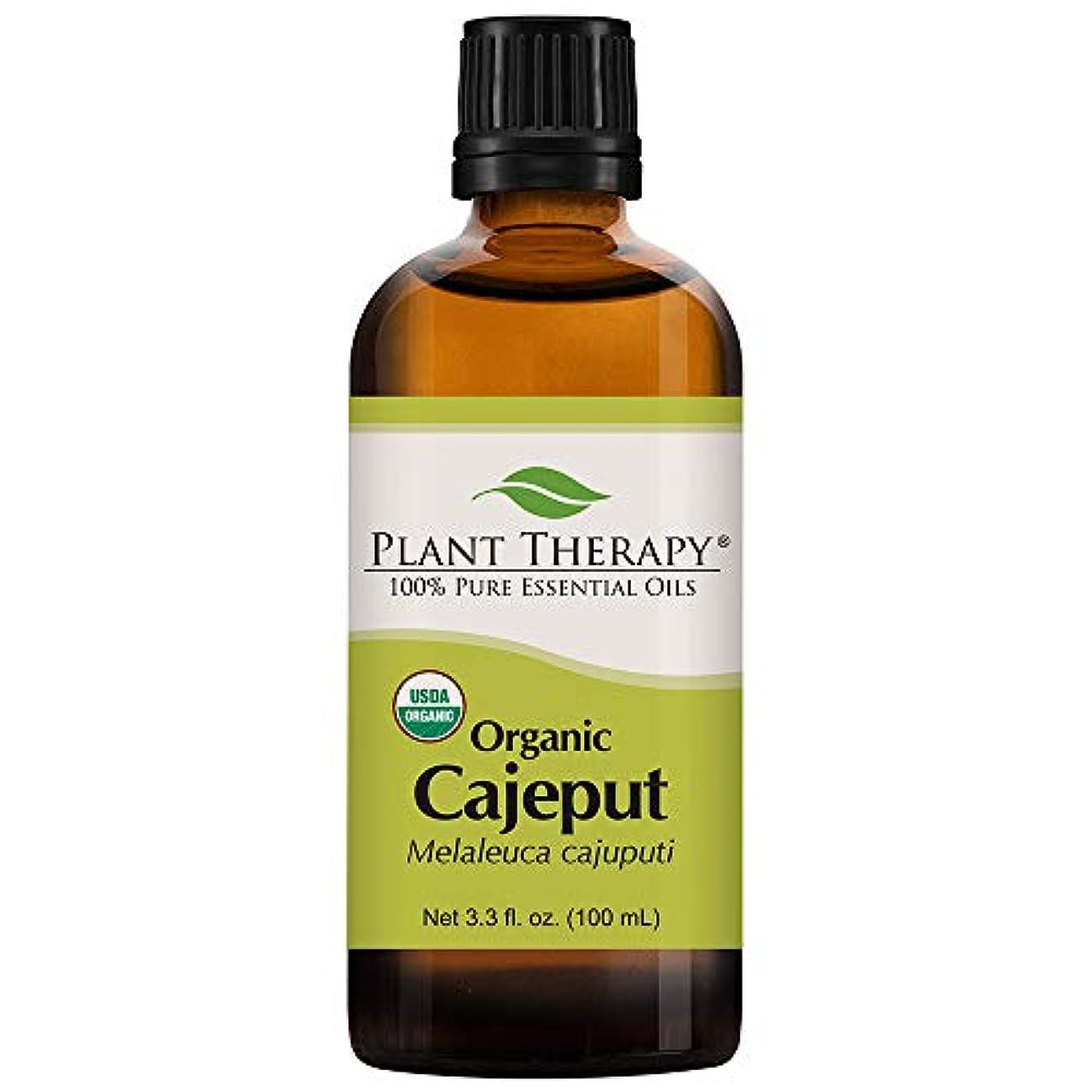 急行する精神医学不測の事態USDA Certified Organic Cajeput Essential Oil. 100 ml (3.3 oz). 100% Pure, Undiluted, Therapeutic Grade.