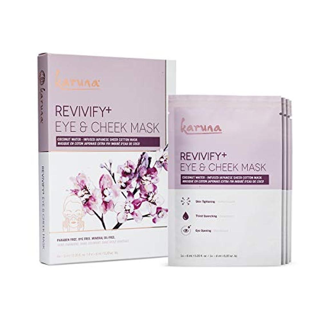 骨の折れるルーム共和国Karuna Revivify+ Eye & Cheek Mask 4sheets並行輸入品