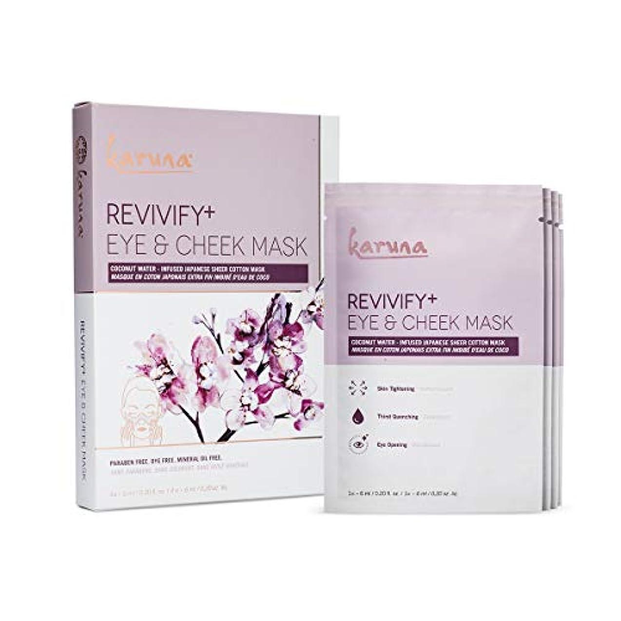 包括的真剣に視力Karuna Revivify+ Eye & Cheek Mask 4sheets並行輸入品