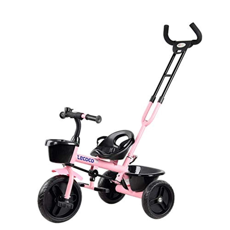 三輪車、子供の三輪車を押すことができます ( Color : 2 )