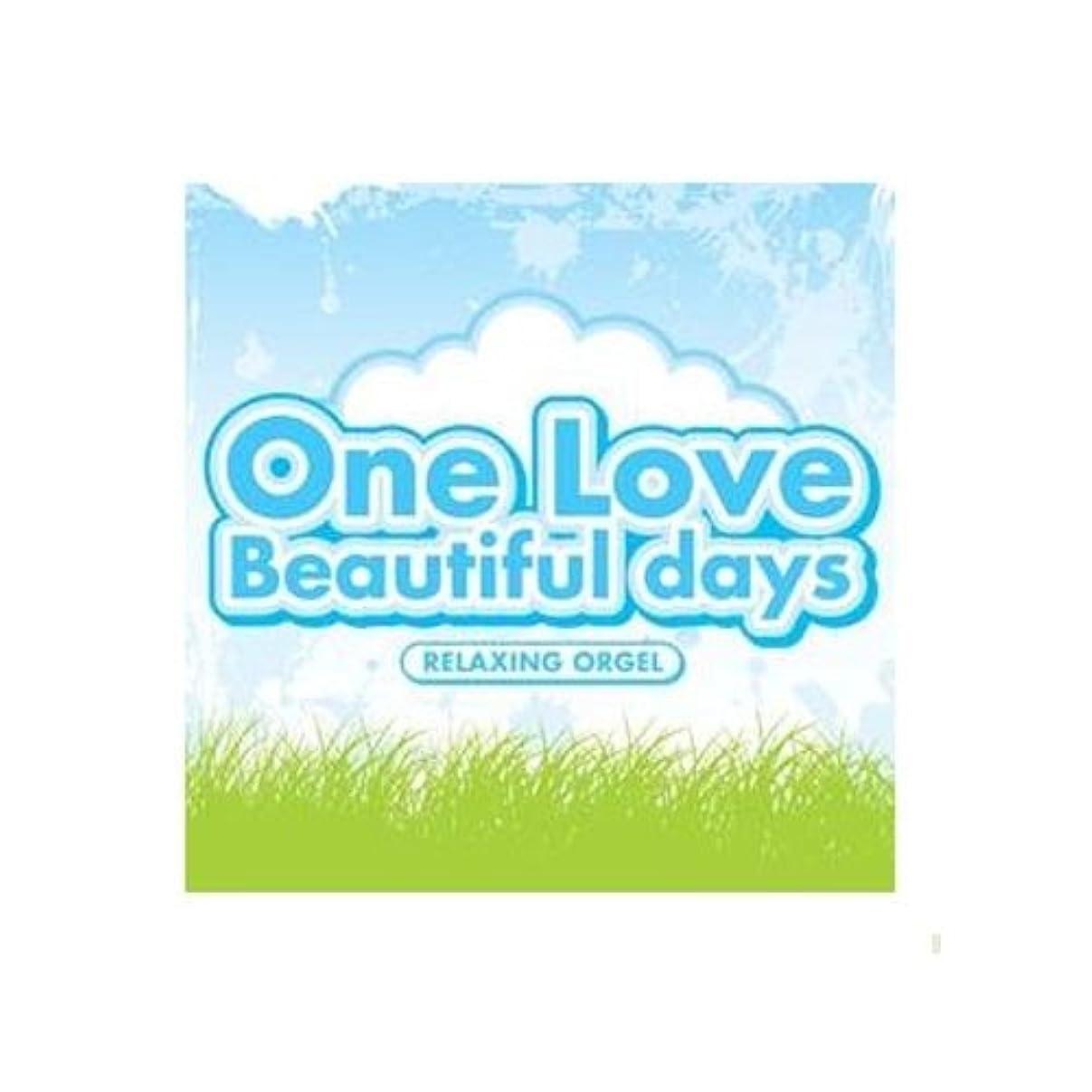 顔料動かない軽くOne Love/Beautiful days DLOR-566