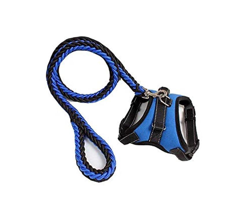 ウール乱雑な印をつけるEISOON 犬用ハーネス 胴輪 犬の服 引っ張り防止 首輪 ペット用品 トラクションロープ 散歩 訓練 小型犬 中型犬 大型犬 ペット用品