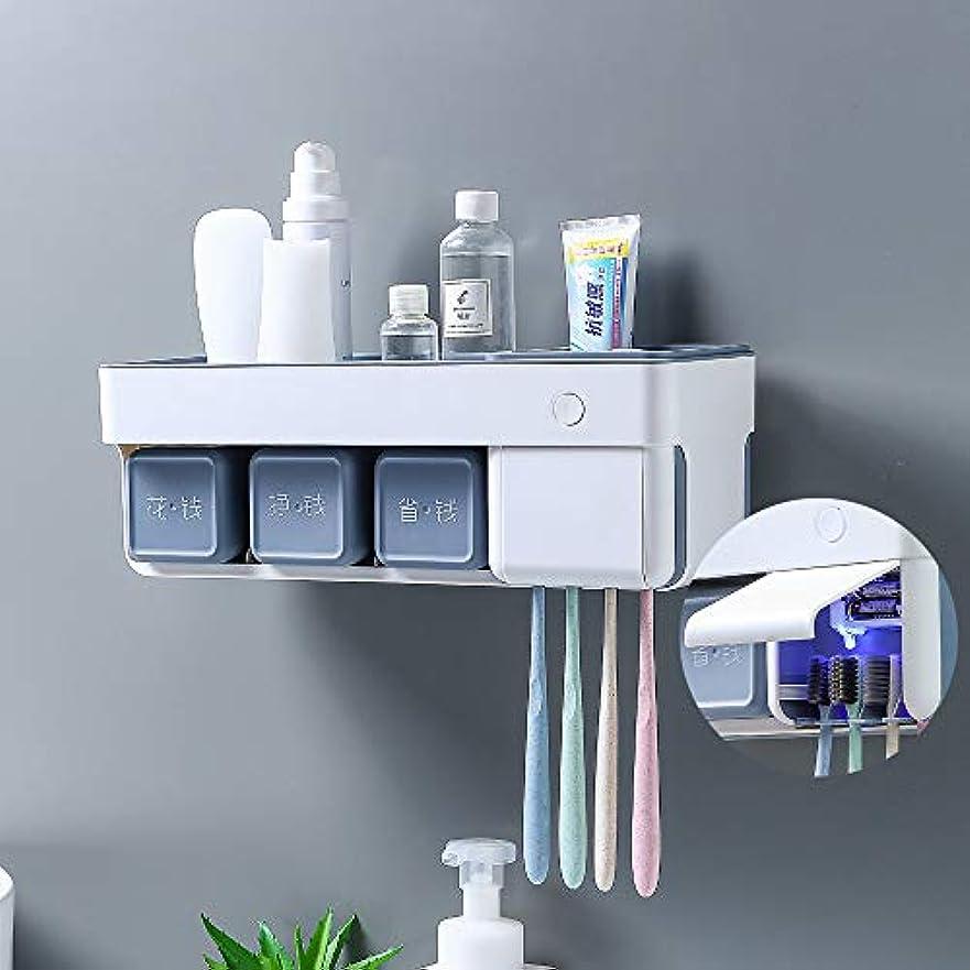 並外れて森想起YeaKoo 2way 歯ブラシ除菌器 UV除菌機 浴室ラック 収納ラック 一台多役 紫外線消毒 殺菌率99.99%以上 壁掛け 吸盤式 プラスチック製 穴不要 壁傷つけない 静音 耐荷重5kg 引越し祝いに