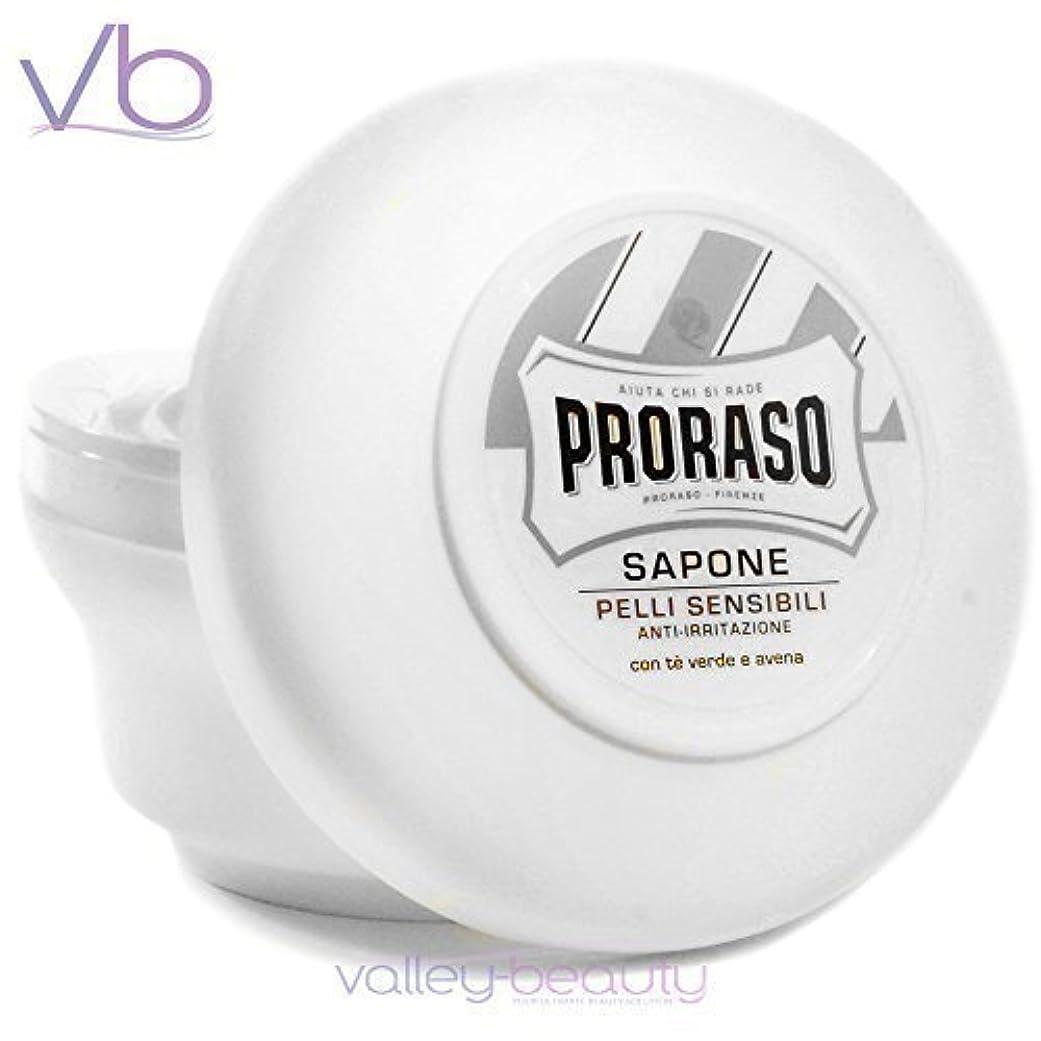 失われた接続詞正確さProraso Shaving Soap with Green Tea and Oat - Ultra Sensitive Skin 150ml/5.2oz by Proraso [並行輸入品]