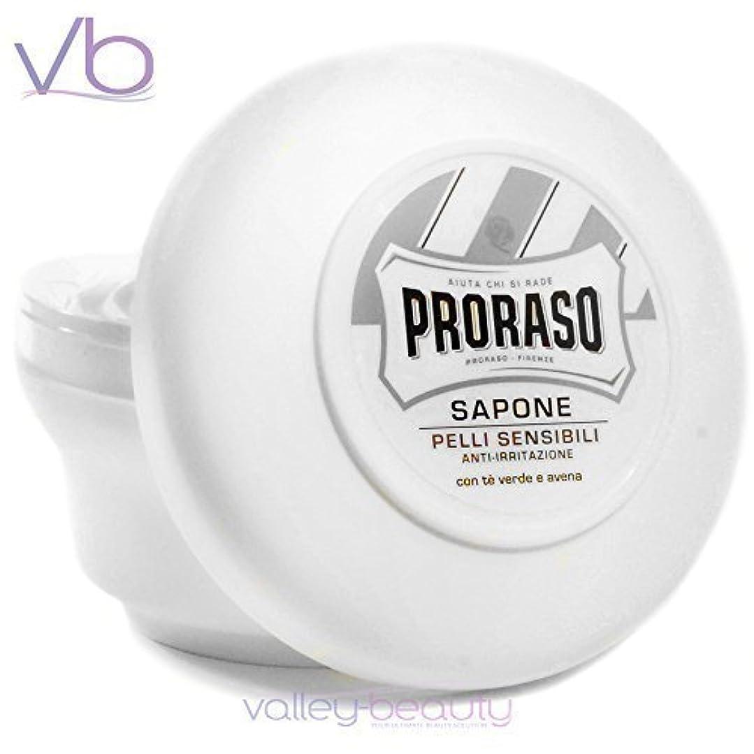 汗ベーシック訪問Proraso Shaving Soap with Green Tea and Oat - Ultra Sensitive Skin 150ml/5.2oz by Proraso [並行輸入品]