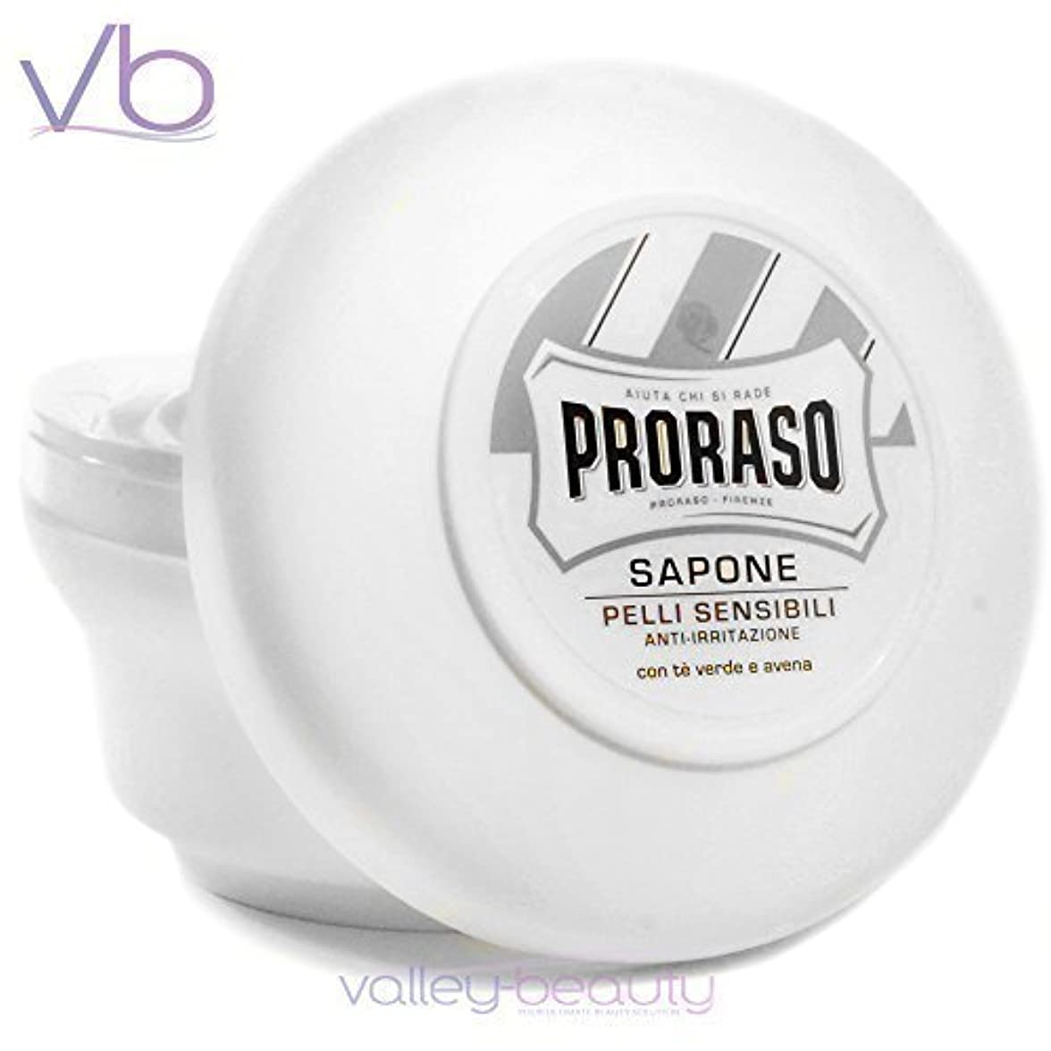 支出市の花かわいらしいProraso Shaving Soap with Green Tea and Oat - Ultra Sensitive Skin 150ml/5.2oz by Proraso [並行輸入品]
