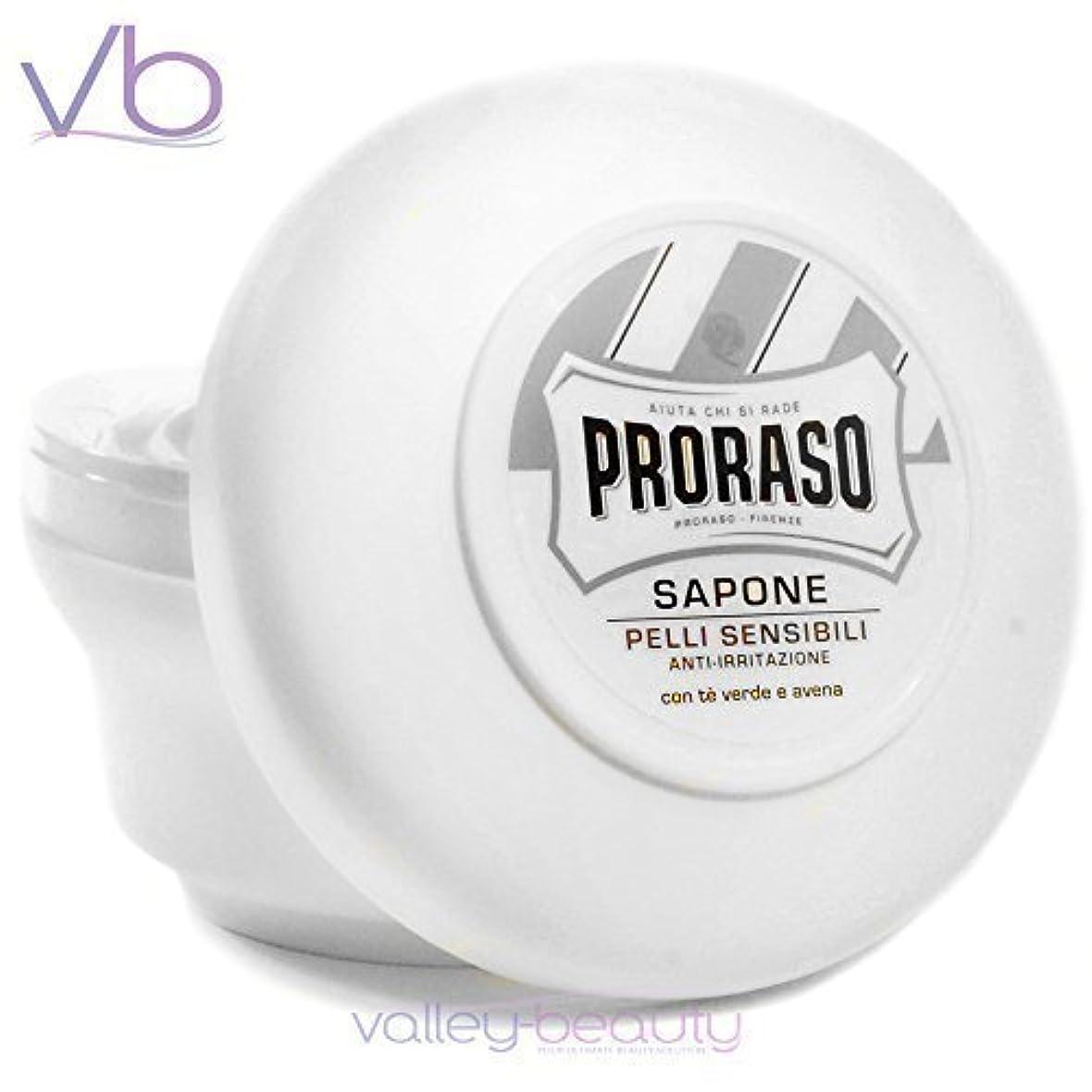 最大のメイン何でもProraso Shaving Soap with Green Tea and Oat - Ultra Sensitive Skin 150ml/5.2oz by Proraso [並行輸入品]