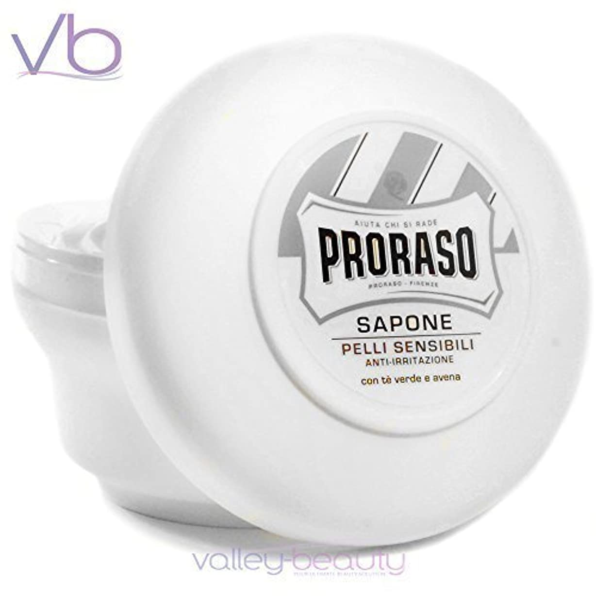 Proraso Shaving Soap with Green Tea and Oat - Ultra Sensitive Skin 150ml/5.2oz by Proraso [並行輸入品]