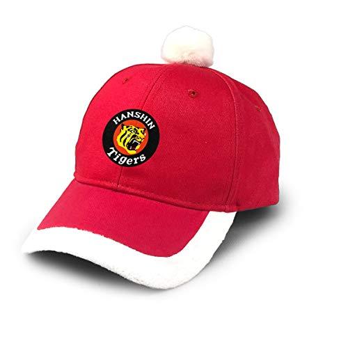 阪神タイガース クリスマス キャップ クリスマス 帽子 クリスマス ハット メンズ レディース兼用 調節可能