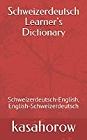 Schweizerdeutsch Learner's Dictionary: Schweizerdeutsch-English, English-Schweizerdeutsch (Schweizerdeutsch kasahorow)