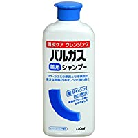 バルガス 薬用シャンプー 200ml(医薬部外品)