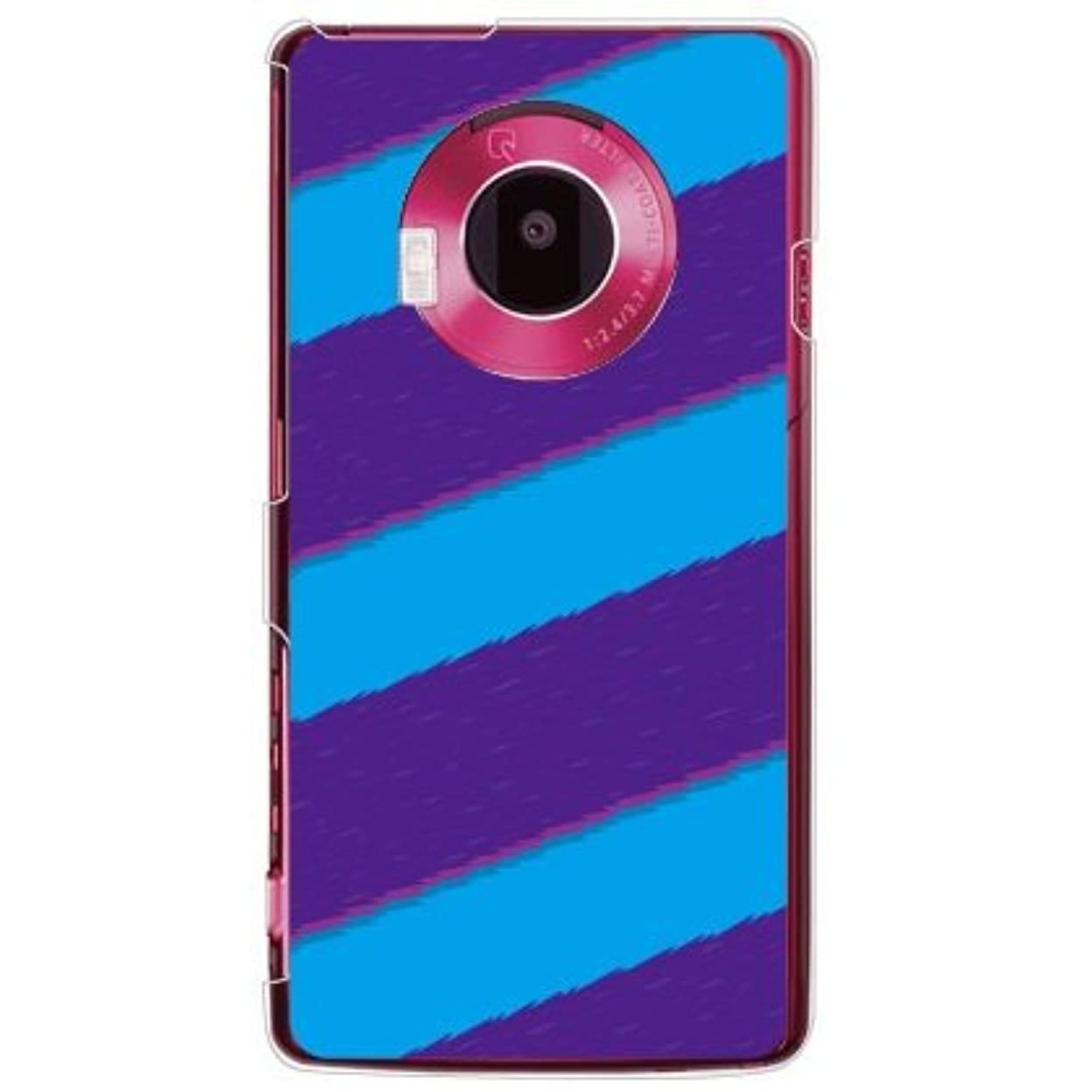 ローン乱すリーダーシップYESNO シッポストライプ ブルー (クリア) / for LUMIX Phone P-02D/docomo DPSP2D-PCCL-201-N005