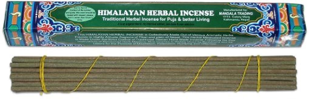 ドレスバケット特権的チベットHerbal Incense Sticks