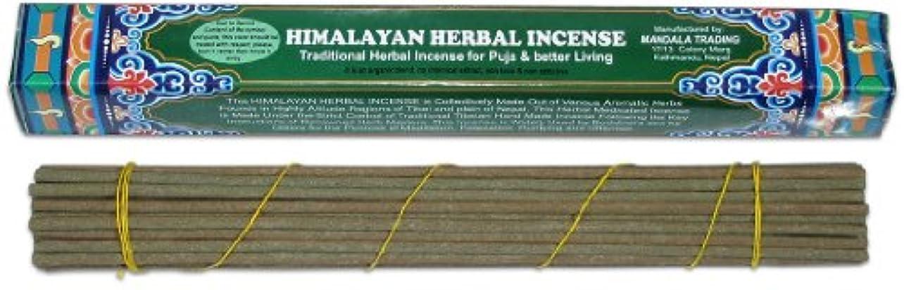 プレビュー毛布ヘビーチベットHerbal Incense Sticks