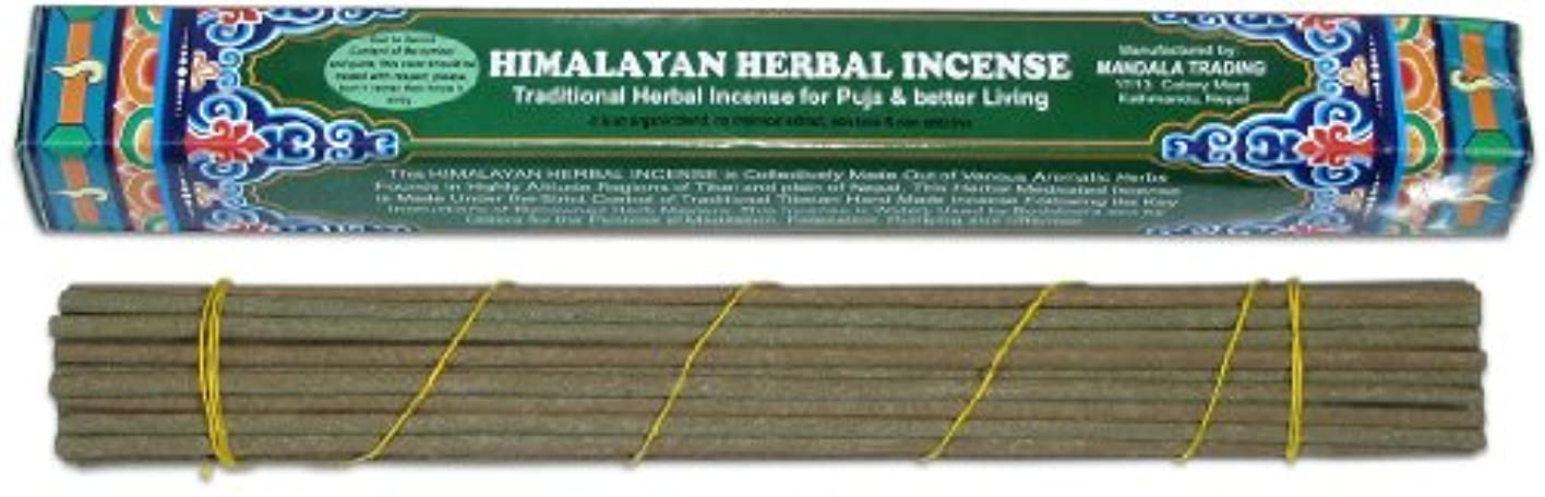 不定司法交じるチベットHerbal Incense Sticks