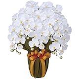 光触媒 造花 光の楽園 エレガント胡蝶蘭W 452A80