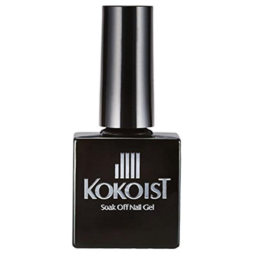 トランスミッションすでに代わりにKOKOIST ノンワイフ゜トッフ゜コートシ゛ェル7ml  UV/LED対応