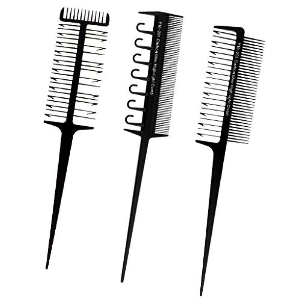 工夫するマトン誓うヘアダイブラシ プロ用 へアカラーセット 3本セット DIY髪染め用 サロン 美髪師用 ヘアカラーの用具