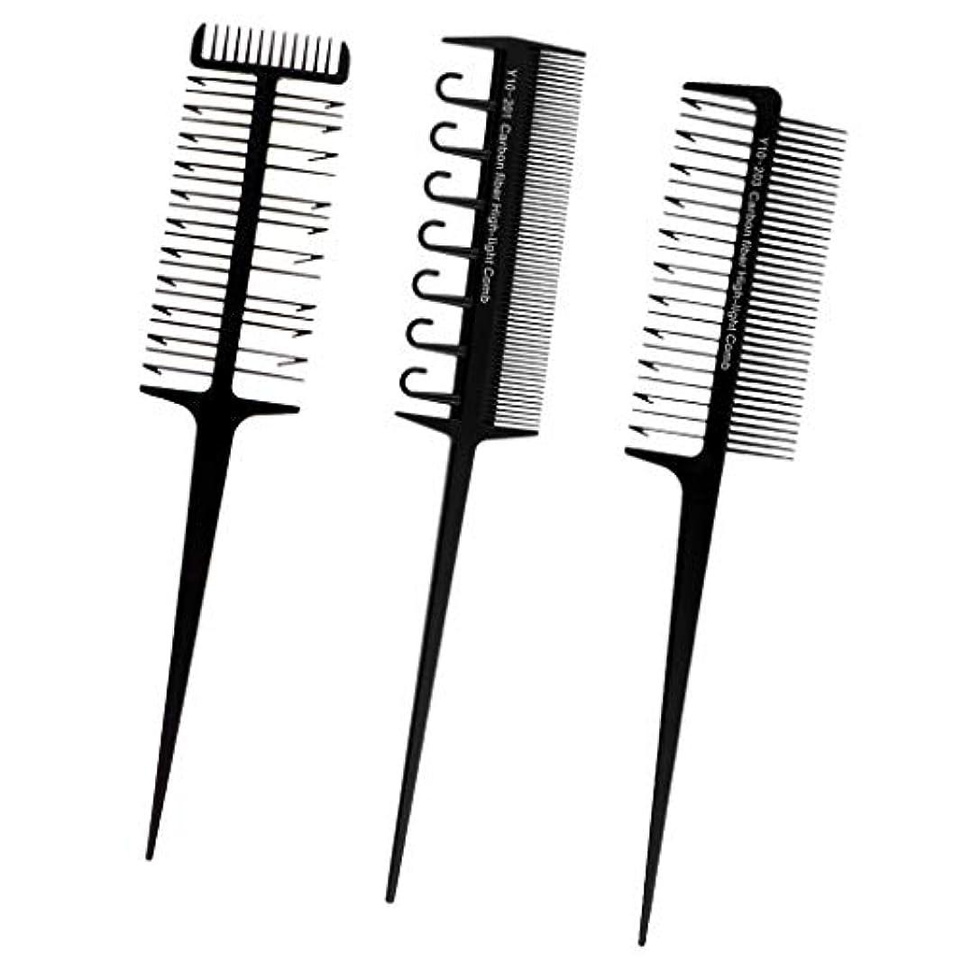 政治怒って望みSM SunniMix ヘアダイブラシ プロ用 へアカラーセット 3本セット DIY髪染め用 サロン 美髪師用 ヘアカラーの用具