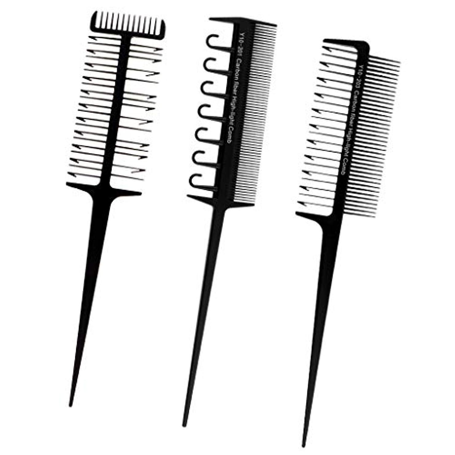 瞑想留め金れるSM SunniMix ヘアダイブラシ プロ用 へアカラーセット 3本セット DIY髪染め用 サロン 美髪師用 ヘアカラーの用具
