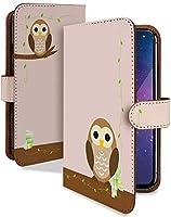 iPhone6s Plus ケース 手帳型 フクロウ ペア お絵描き 鳥 手帳 カバー アイフォン アイフォン6sプラス プラス 6s Plusケース 6s Plusカバー 手帳型ケース 手帳型カバー イラスト アニメ [フクロウ ペア/t0373]