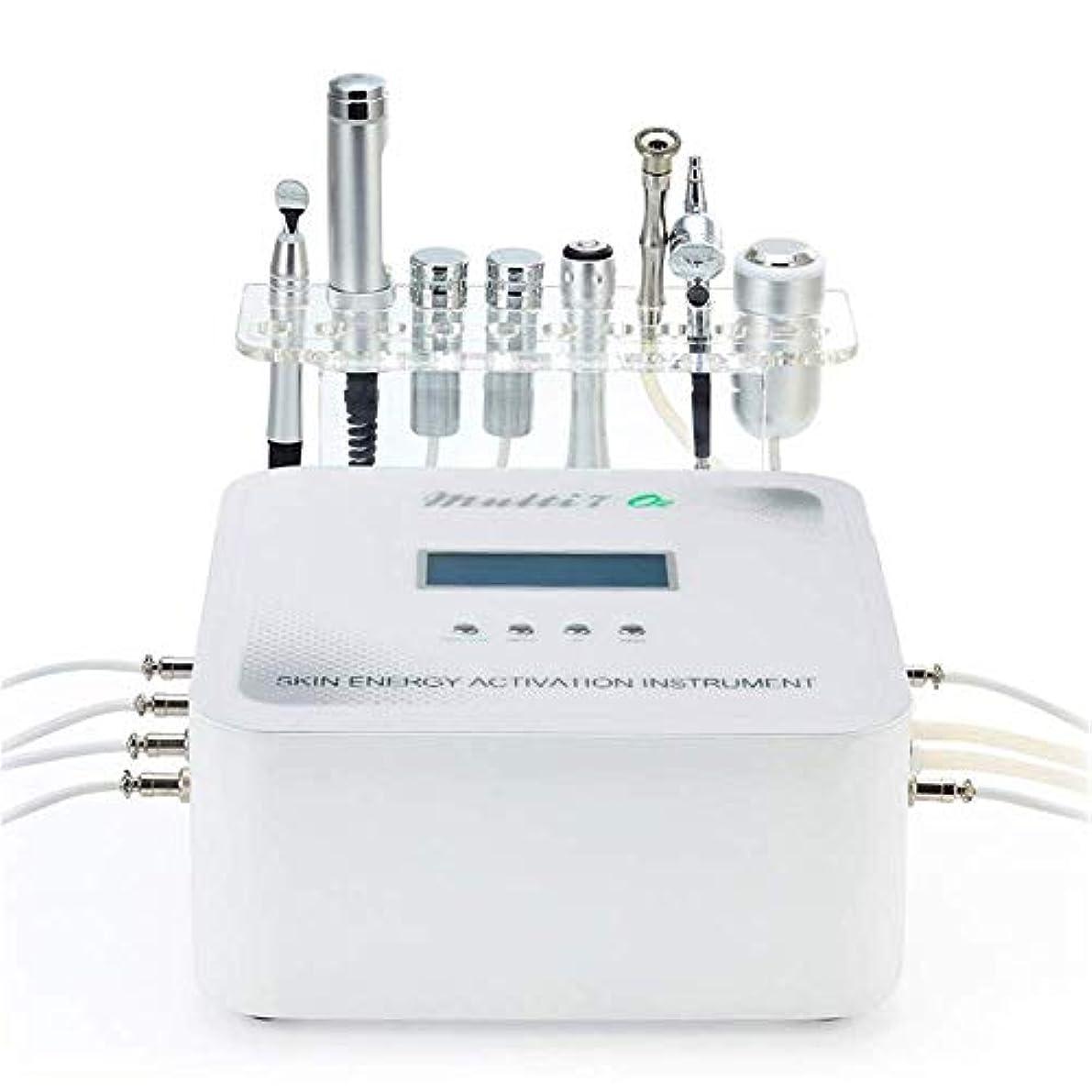期限良心オーケストラ微小電流スキン締め機1つのRF皮膚の顔のマシン8