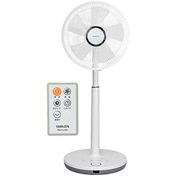 山善(YAMAZEN) (DCモーター搭載)30cmハイリビング扇風機(静音モード搭載)(リモコン)(風量8段階)入切タイマー付 ホワイト YHX-PD301(W)