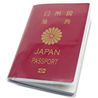 (Aideaz) シンプル 透明 パスポート カバー セット 簡単着脱 防水 防塵 ポケット 付 2種類