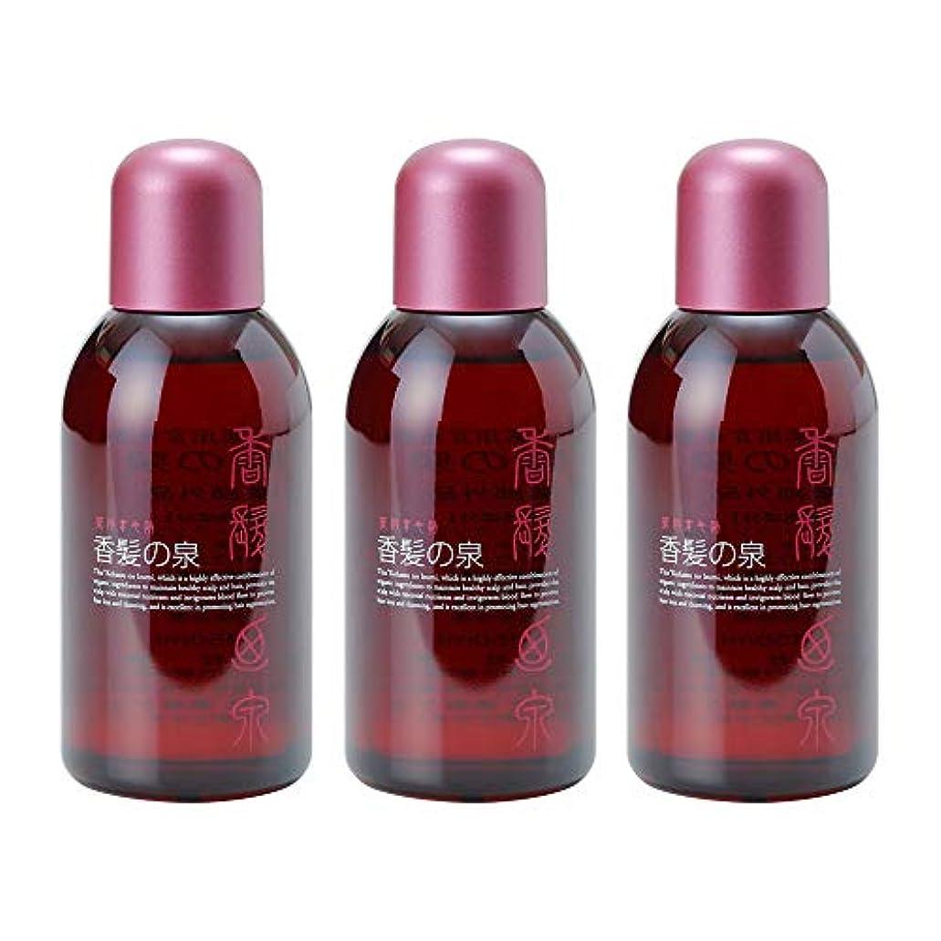 グリーススキル無駄アミノン 薬用育毛剤 香髪の泉 150mL (3本セット)