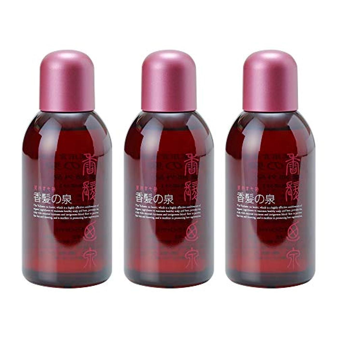 アジア人告発適合しましたアミノン 薬用育毛剤 香髪の泉 150mL (3本セット)