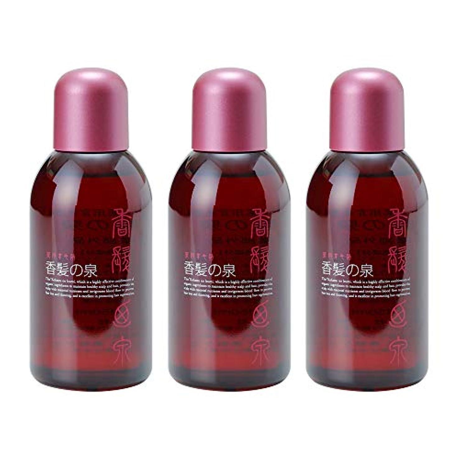 砂漠磁石悲観的アミノン 薬用育毛剤 香髪の泉 150mL (3本セット)