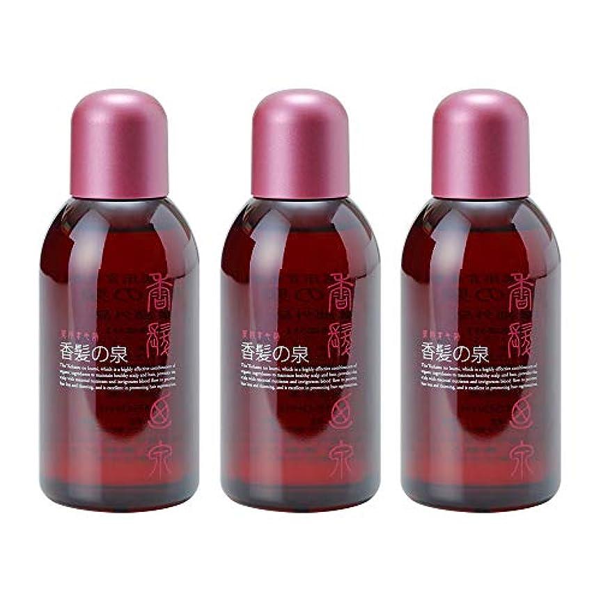 コウモリ診療所加入アミノン 薬用育毛剤 香髪の泉 150mL (3本セット)
