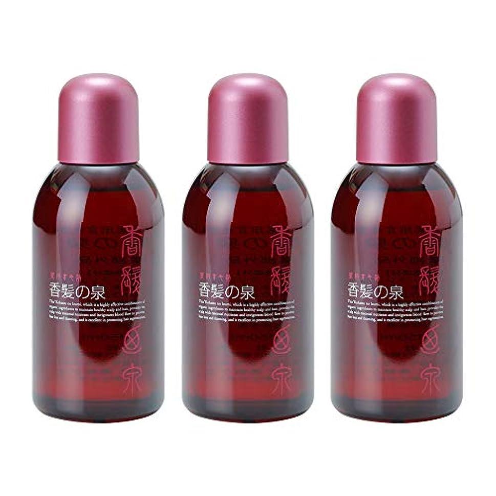 サロンマダム厳しいアミノン 薬用育毛剤 香髪の泉 150mL (3本セット)