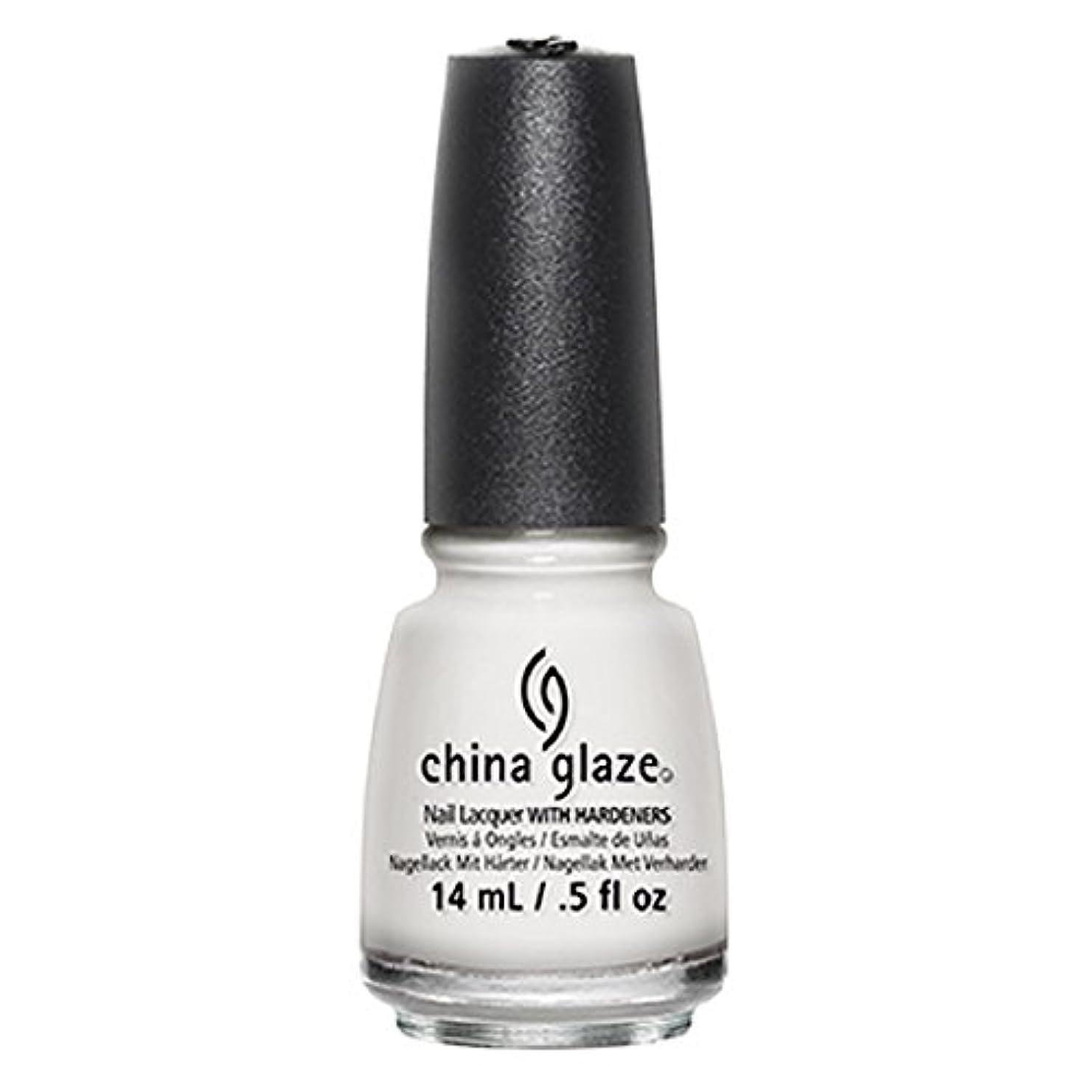 医療のパイロット田舎China Glaze White Out Nail Polish 14ml