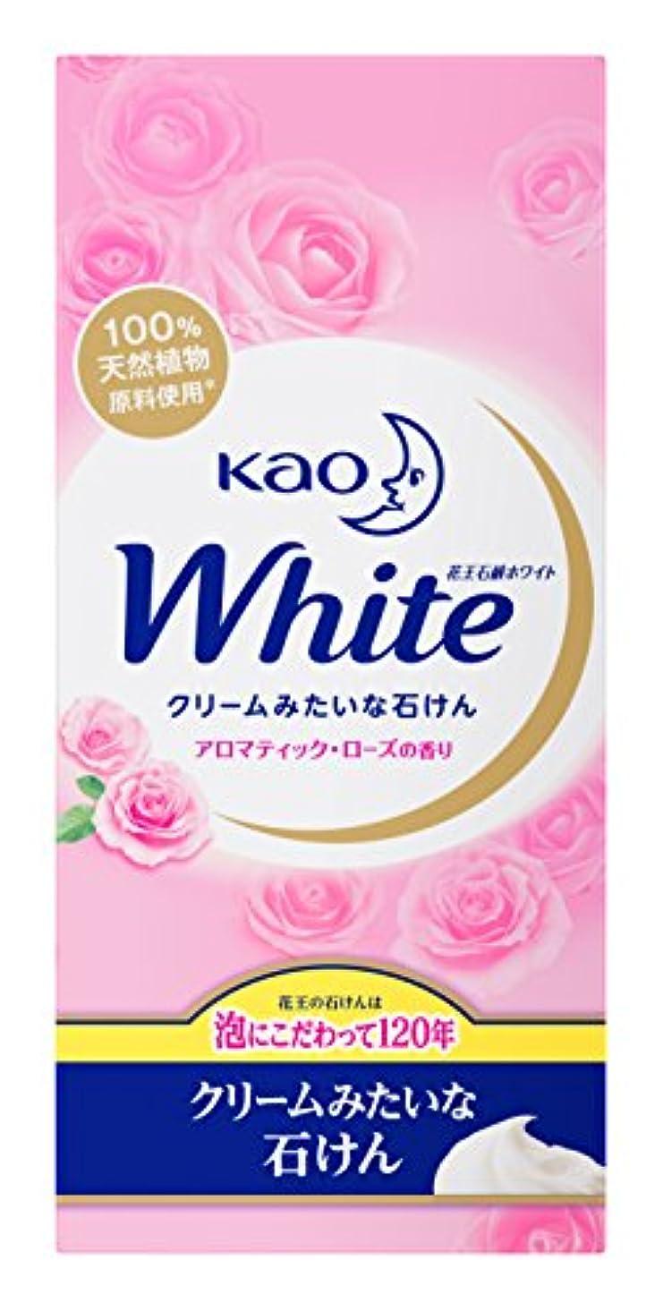 乏しい枠シロナガスクジラ花王ホワイト アロマティックローズの香り 普通サイズ(箱) 6個入