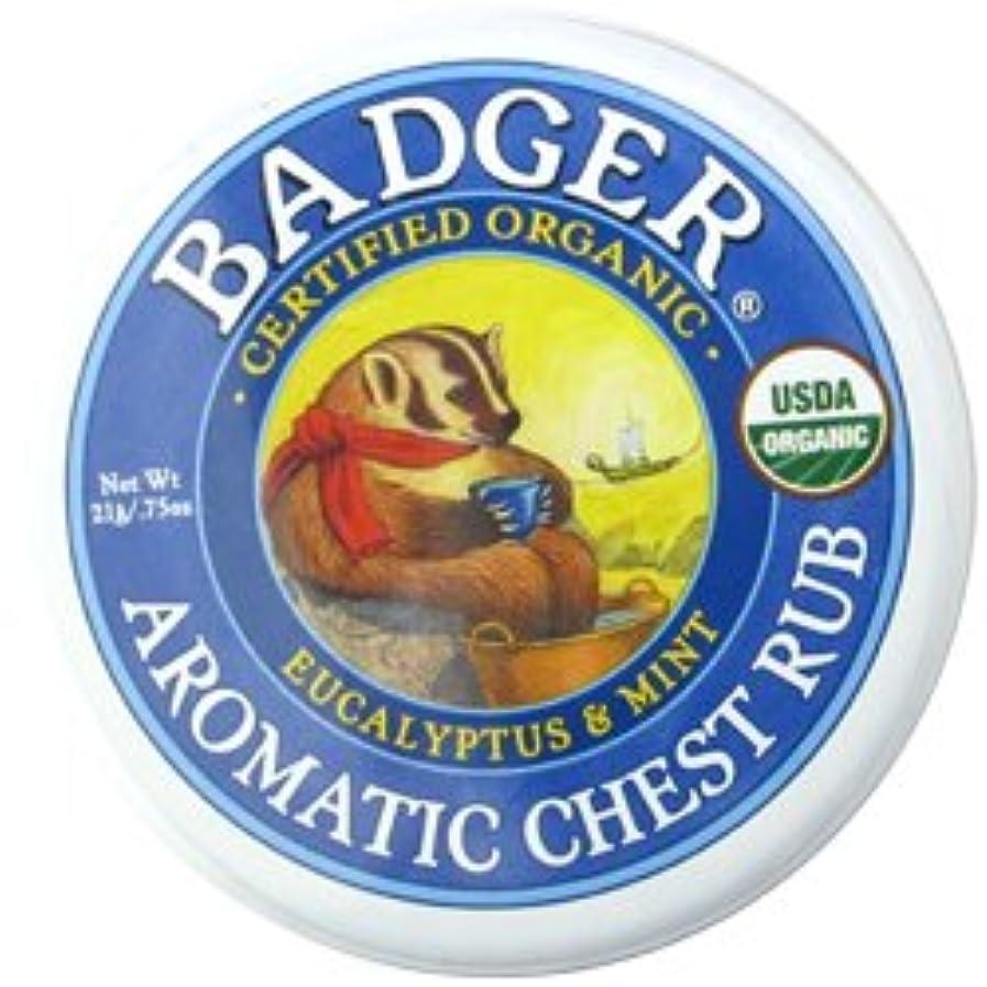 不安定尋ねる気質バジャー Badger オーガニックバーム アロマティック チェスト ラブ バーム 21g [並行輸入品]