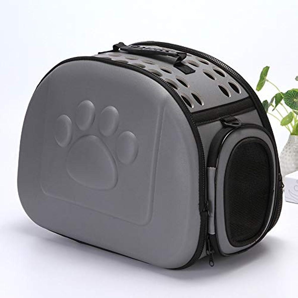 雨自慢空中Frtheyh EVA折りたたみ式透明ペット バックパック通気性スペース カプセル キャリア トラベラー用猫と犬4色を選択できます (色 : グレー)
