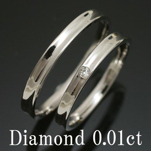 [ココカル]cococaru ペアリング プラチナ リング Pt900 マリッジリング 2本セット 結婚指輪 レディース ダイヤ付き 日本製