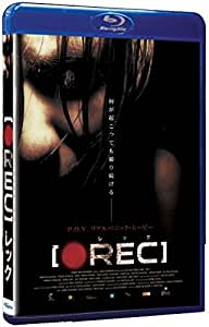 REC [Blu-ray]
