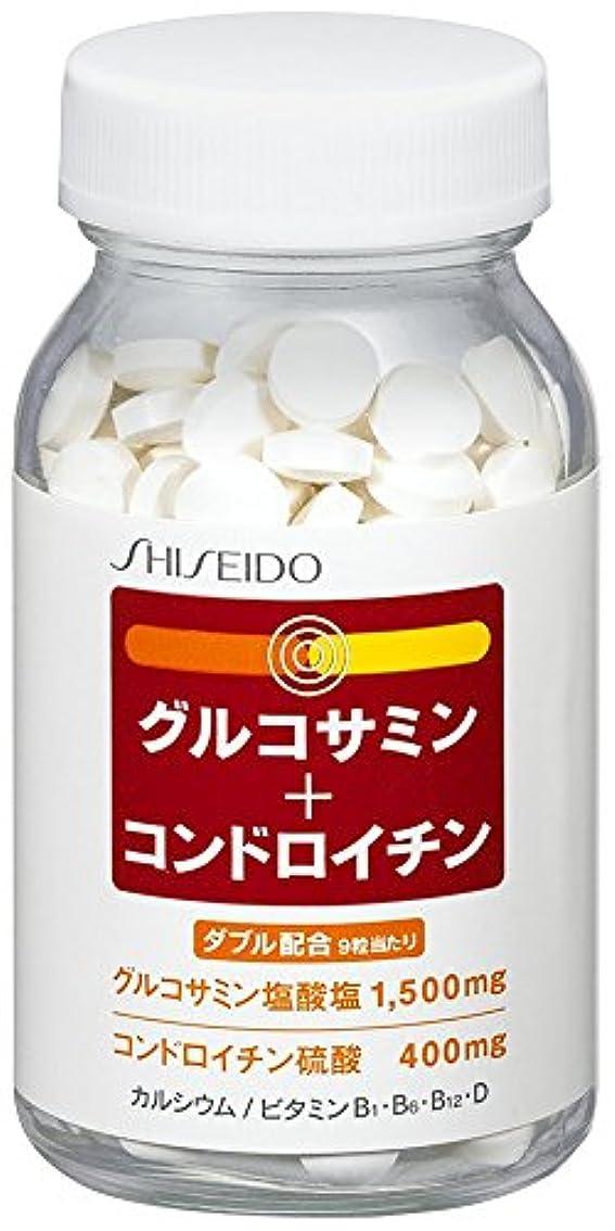 ゼロ注文サーキュレーション資生堂 グルコサミン + コンドロイチン 270粒