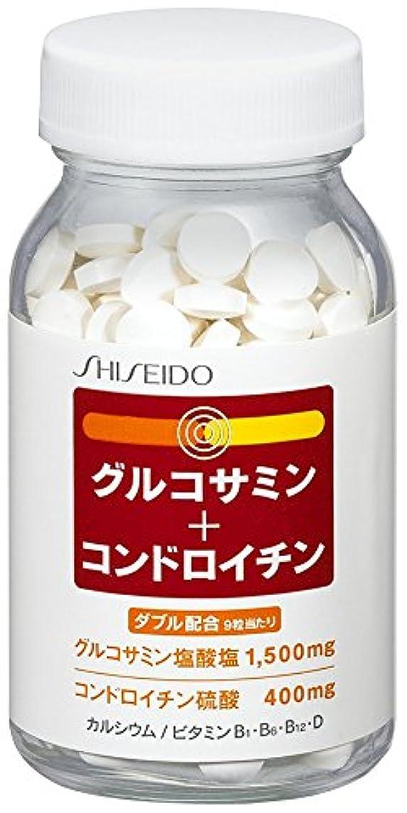 資生堂 グルコサミン + コンドロイチン 270粒