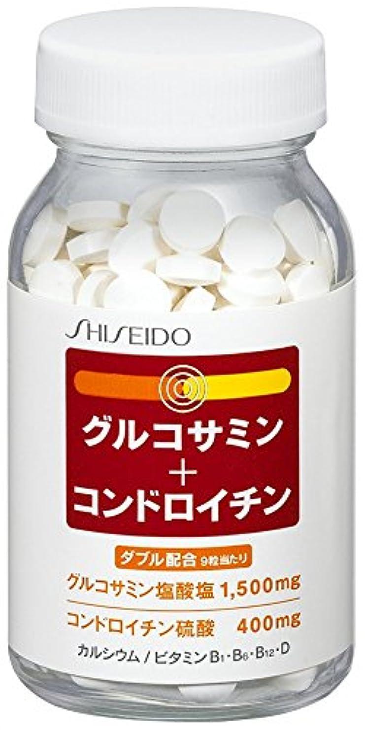 章寝る急行する資生堂 グルコサミン + コンドロイチン 270粒