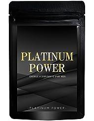 PLATINUM POWER プラチナムパワー トンカットアリ・すっぽん・亜鉛配合 男性 サプリ 60粒1ヶ月分