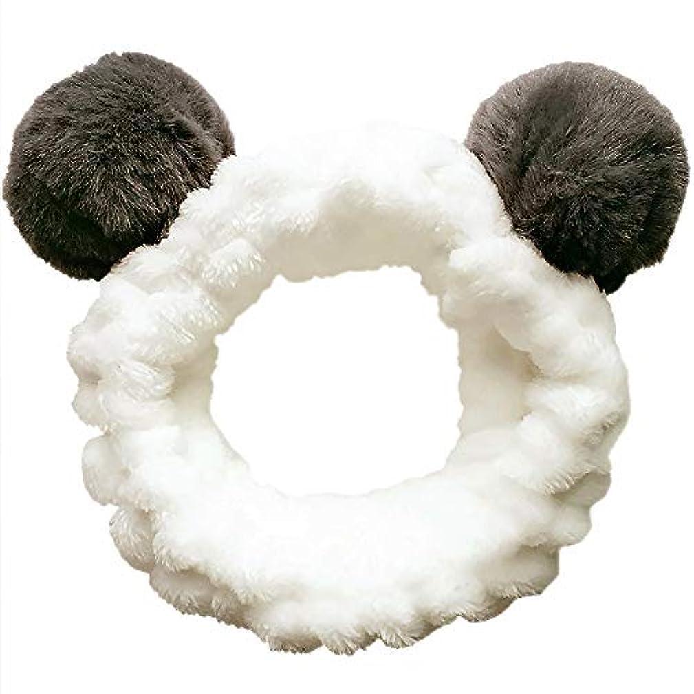 福祉かご鑑定ヘアバンド 洗顔 動物 パンダ型 柔らかい 吸水 ターバン レディース ヘアアレンジ 伸縮性あり アニマル ふわふわ