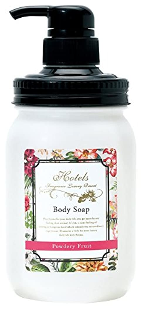 花嫁科学何でもノルコーポレーション ボディソープ ホテルズ 保湿 成分配合 550ml パウダリーフルーツ フローラルの香り OB-EZP-1-3