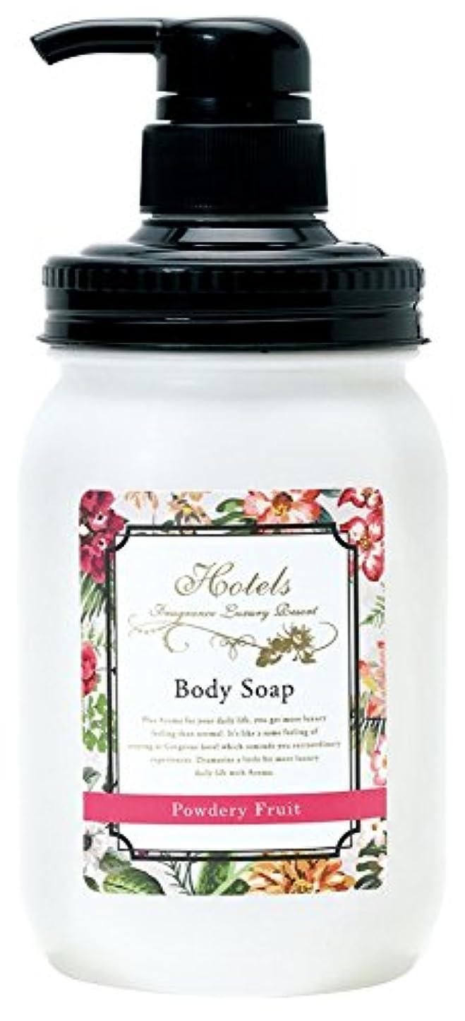 ノルコーポレーション ボディソープ ホテルズ 保湿 成分配合 550ml パウダリーフルーツ フローラルの香り OB-EZP-1-3