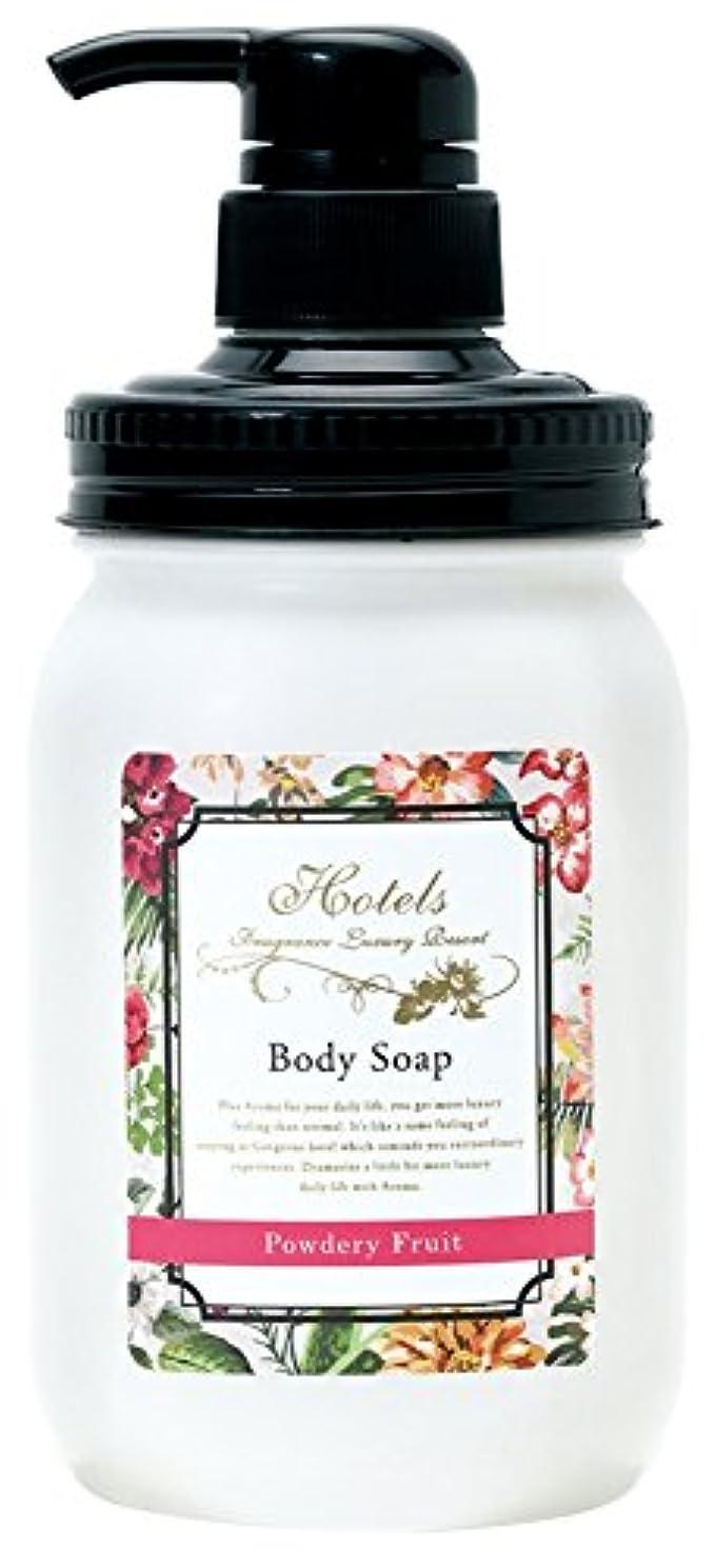 抑制する成功アイデアノルコーポレーション ボディソープ ホテルズ 保湿 成分配合 550ml パウダリーフルーツ フローラルの香り OB-EZP-1-3