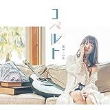 田中あいみのデビューミニアルバム「コバルト」収録曲「サウダージブルー」MV