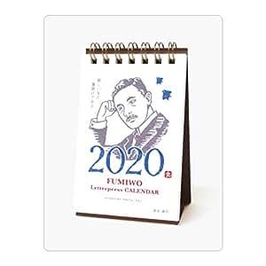 オリエンタルベリー 2020年 カレンダー 卓上 史緒 OC-7016