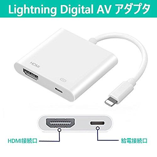 lightning digital av アダプタ